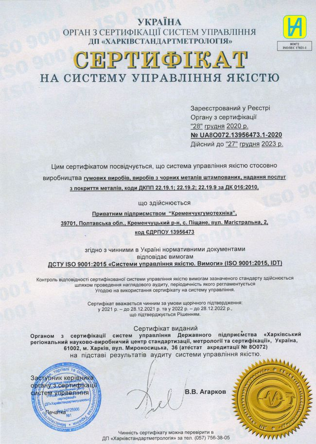ISO9001 2015 2020